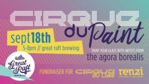 Cirque du Paint @ Great Raft Brewing | Shreveport | Louisiana | United States
