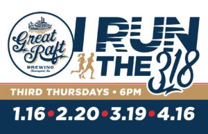 Fun Run - February @ Great Raft Brewing